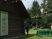 thumbs w5nqz9kjzdk Cедьмой открытый «Турнир музеев России по классическому крокету 10 воротиков (КК10)»