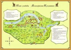 map kuzminki 300x212 Москва, Кузьминки